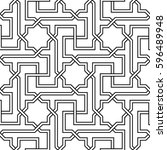 islamic pattern. seamless... | Shutterstock .eps vector #596489948