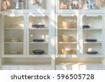kitchen cabinet storage  | Shutterstock . vector #596505728