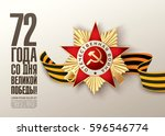 may 9 victory day. translation... | Shutterstock .eps vector #596546774