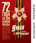 may 9 victory day. translation... | Shutterstock .eps vector #596546810