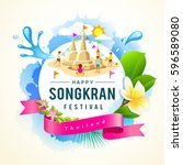 songkran festival summer of... | Shutterstock .eps vector #596589080
