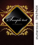 decorative golden vector frame | Shutterstock .eps vector #59659654