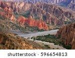 high altiplano plateau  eduardo ... | Shutterstock . vector #596654813
