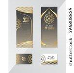 vintage invitation card in... | Shutterstock .eps vector #596808839