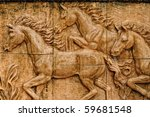 Horse stucco wall - stock photo
