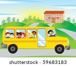 going to school vector | Shutterstock .eps vector #59683183