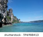 moutain  sea  and sky | Shutterstock . vector #596988413