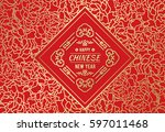 happy chinese new year card...   Shutterstock .eps vector #597011468