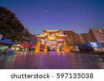 the archway is a traditional... | Shutterstock . vector #597135038