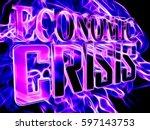3d illustration. image of the... | Shutterstock . vector #597143753