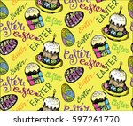 hand drawn doodle easter... | Shutterstock .eps vector #597261770