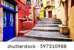 colors of greece series   vivid ... | Shutterstock . vector #597310988