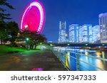 cityscape of yokohama at night  ... | Shutterstock . vector #597347333