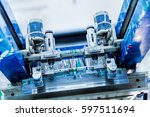 print screening metal machine.... | Shutterstock . vector #597511694
