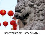 stone statue of the chinese... | Shutterstock . vector #597536870