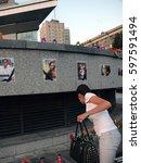 kharkov  ukraine   july 24 ...   Shutterstock . vector #597591494