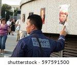 kharkov  ukraine   july 24 ... | Shutterstock . vector #597591500