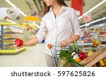 supermarket. | Shutterstock . vector #597625826