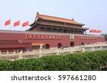 Tiananmen Square   Beijing...
