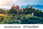 an underrated castle in bologna ... | Shutterstock . vector #597665804