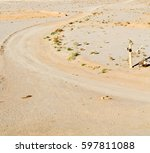 blur in iran antique palace and ...   Shutterstock . vector #597811088