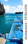 blur  in  philippines   view of ... | Shutterstock . vector #597811250