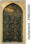 window in the mosque | Shutterstock . vector #598010360