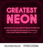 bright neon alphabet letters ... | Shutterstock .eps vector #598023086