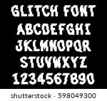 80s style vhs glitch font for... | Shutterstock . vector #598049300