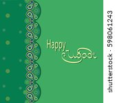 happy ugadi. the green... | Shutterstock .eps vector #598061243