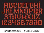 decorative vintage font time... | Shutterstock .eps vector #598119839
