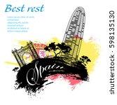 spain travel grunge style... | Shutterstock .eps vector #598135130