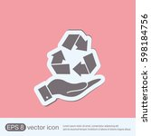 hand holding recycle symbol | Shutterstock .eps vector #598184756