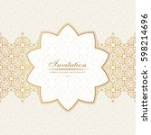 raster banner islam ethnic... | Shutterstock . vector #598214696