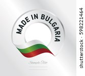 made in bulgaria transparent... | Shutterstock .eps vector #598221464