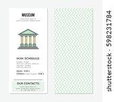 museum vector vertical banner...   Shutterstock .eps vector #598231784