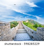 majestic great wall of china | Shutterstock . vector #598285229