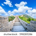 majestic great wall of china | Shutterstock . vector #598285286