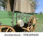 Small photo of Chuck Wagon