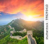 majestic great wall of china at ... | Shutterstock . vector #598293410