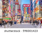 tokyo  japan   january 11  2017 ... | Shutterstock . vector #598301423