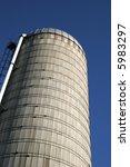grain silo | Shutterstock . vector #5983297