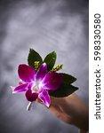 little flower bouquet  | Shutterstock . vector #598330580