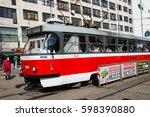 tram stop  central station in... | Shutterstock . vector #598390880