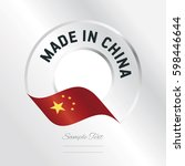 made in china transparent logo... | Shutterstock .eps vector #598446644