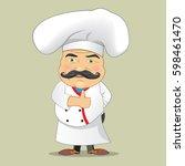 vector chef cook serving food... | Shutterstock .eps vector #598461470