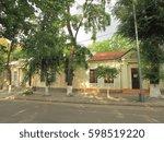 chisinau  moldova | Shutterstock . vector #598519220