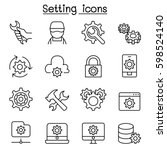 setting  setup  configuration ... | Shutterstock .eps vector #598524140