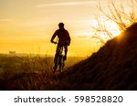 silhouette of enduro cyclist... | Shutterstock . vector #598528820