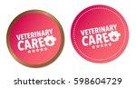veterinary care stickers   Shutterstock .eps vector #598604729